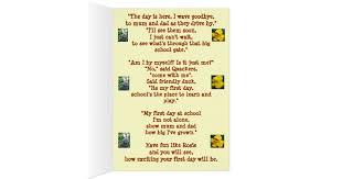 essay my first day at school essay my first day at school my first day of high school essay by kaykay32