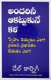 Telugu Books Buy Telugu Books Online At Best Prices In India Amazonin