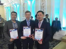 Срок действия диплома о высшем образовании купить Срок действия диплома о высшем образовании купить Москва