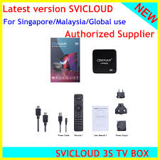 2020 Latest Version SVICloud 6k UHD Singapore Starhub Fiber Tv Box 2gb 16gb  HK Taiwan Singapore Mayasia Korea Japan Global Use - Hot Price #1554