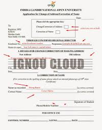 Ignou Application Form For Correction Of Name And Address Change