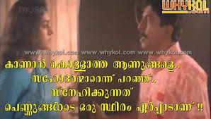 List Of Malayalam Sad Quotes 40 Sad Quotes Pictures And Images Unique Malayalam Quotes About Sad Moment