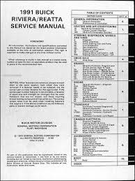 1991 buick riviera reatta repair shop manual original
