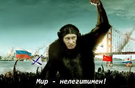 США считают неприемлемыми требования РФ по федерализации Украины - Цензор.НЕТ 3164