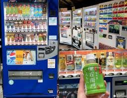 For all liquor orders processed, woolworths group is acting as an agent on behalf of endeavour group limited (abn 77 159 767 843). Japanese Vending Machine Guide How To Use And Lesser Known Facts Matcha Japan Travel Web Magazine