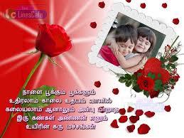 Sister Sagothari Kavithaigal Tamillinescafecom