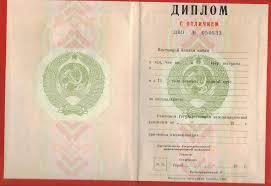 Мгу красный диплом сколько четверок Москва Мгу красный диплом сколько четверок