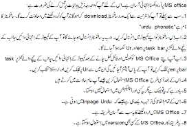 how to write ms how to write urdu in ms word 2007 2010 2013