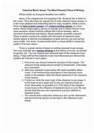 awa essay examples jpg dance research papers sample pdf