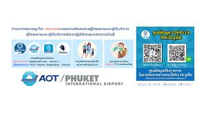 Phuket International Airport - HKT - Posts
