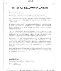Reference Letter For Child Care Job Of Recommendation Caregiver