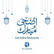 BLOOVO - Eid Adha Mubarak from the BLOOVO family! تتمنى لكم أسرة بلوڤو عيد أضحى  مبارك! #bloovo #eidaladha #ATS #recruitment #recruitmentsoftware #AI  #machinelearnig