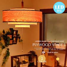 plywood lighting. Lighting Pendant Light Japanese Modern Tableware Dining For Living Room Style Made Plywood -