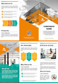 Brochure Templates For It Company Free Company Introduction Brochure Templates