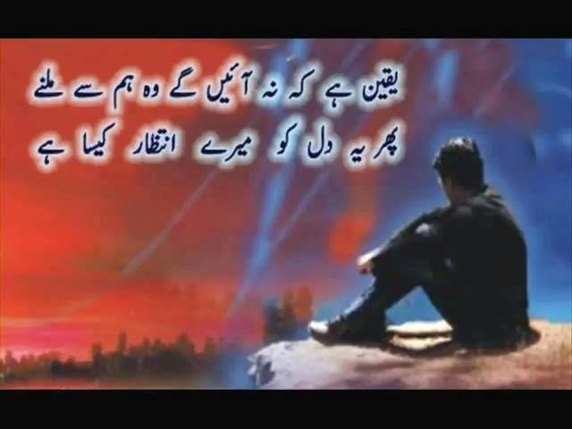 urdu shayari dosti boy
