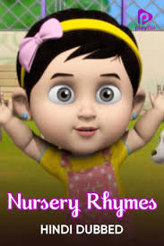nursery rhymes hindi where to watch