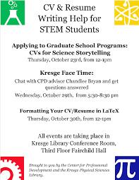 cv resume writing help for stem students kresge physical applying to graduate school programs cvs for science storytelling