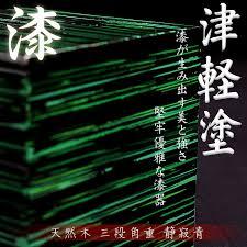 three tier lacquer box 4 sun seijaku ao aomori prefecture hirosaki traditional crafts ishioka craft natural wood lacquer ware jubako wood