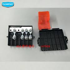 hot sale geely mk 1 2,mk1,mk2,cross,car battery fuse box hijabscb battery fuse box on 2005 nissan frontier geely mk 1 2,mk1,mk2,cross,car battery fuse box
