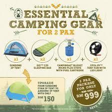 Essential Camping Gear | jenlisa.com