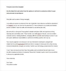 First Job Cover Letter Word Template Free Downloads