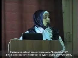 Защита диссертации по физике полупроводников год mudafiəm  Защита диссертации по физике полупроводников 2012 год mudafiəm
