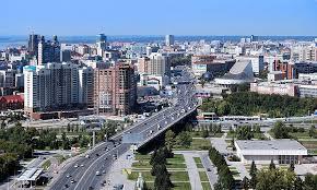 Купить диплом о высшем образовании с занесением в реестр Новосибирск Купить диплом в Новосибирске