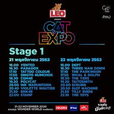 เทศกาลดนตรี CAT EXPO 7 รวมพลคนดนตรีกว่า 100 ชีวิต ชวนแฟนชาร์จพลัง  ยกความสนุกไร้ขีดจำกัด มันจุใจ 2 วันเต็ม - Columnai