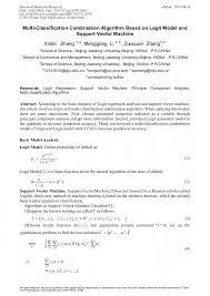 Logit Model Multi Classification Combination Algorithm Based On Logit