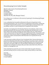 Mba Admission Essays Buy Kelley Customer Operations Manager Resume