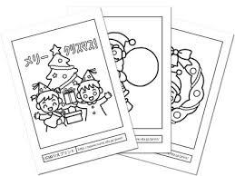無料で遊べるクリスマスのぬりえサイト集 子供の絵画お絵かき