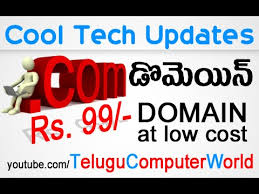 How To Buy A Domain How To Buy Domain At Low Cost Tutorial In Telugu Youtube