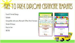Free Preschool Templates K Diploma Certificates School Diploma