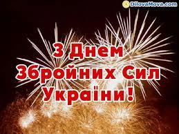 За минувшие сутки боевики 25 раз обстреляли позиции ВСУ. По Широкино и Водяному били из 122- и 120-мм артиллерии, по Новозвановке - из 152-мм, - штаб - Цензор.НЕТ 9139