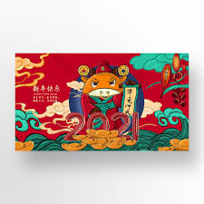 Here i made an ox squad of my very own ocs: Chinese Lunar Year Of The Ox Banner Backgrounds Psd Free Download Pikbest