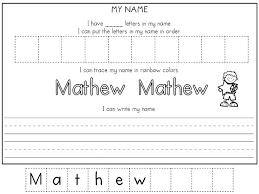 Kindergarten Handwriting Sheets Free Tracing Practice Letter