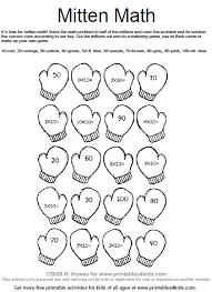 Fun Multiplication Worksheets Ks2 - Multiplication Coloring ...... Fun Multiplication Worksheets Ks2 1000 images about coloring worksheets puzzles on pinterest