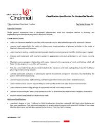 Special Education Assistant Cover Letter Resume Template New Teacher