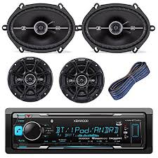 sound system kit. bored of the under performance stock stereo system in your car ? upgrade with this complete audio bundle package to get a high performance, sound kit s