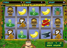 Автоматы онлайн бесплатно обезьянки