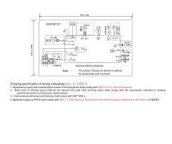 installation cables wiring label t1 os212 ew ms11m 12hrfn1 mw0w