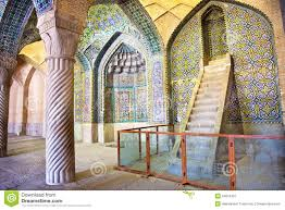 Image result for Vakil Moschee