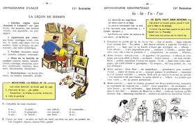 Manuels Anciens Berthou Grammaire Conjugaison Orthographe Cm1