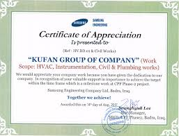 Certificate Of Appreciate Certificate Of Appreciation Awarded From Samsung Kufan Group