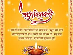 diwali festival essay in english ga diwali festival essay in english
