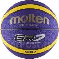 <b>Мяч баскетбольный Molten BGR7-VY</b> - Другое во Владивостоке