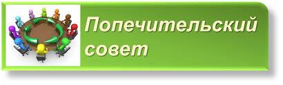 Картинки по запросу баннеры изданий Министерства образования РБ