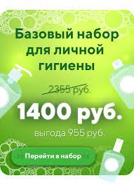 Аксессуары для окраски волос в интернет-магазине Улыбка ...
