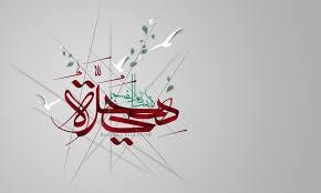 Arabic Name Calligraphy Generator 75 Best Free Arabic Fonts 85ideas Com