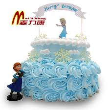 China Cake Frozen Design China Cake Frozen Design Shopping Guide At